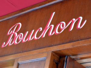 Breakfast - Bouchon