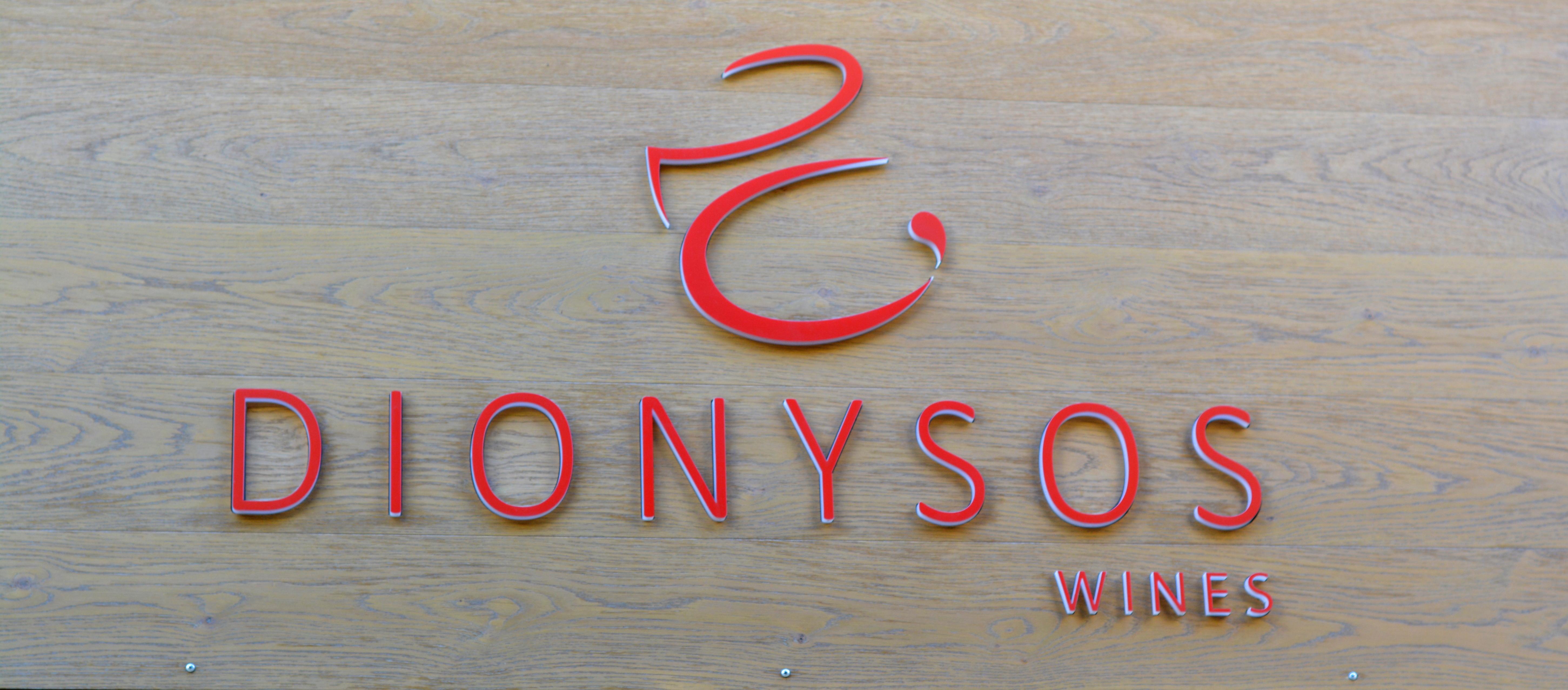MVoyagerblog est invitée chez Dionysos Wines - Monaco
